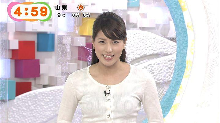 nagashima20150108_14.jpg