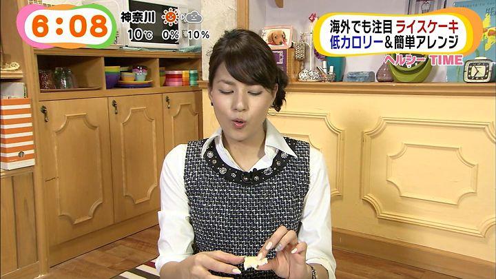 nagashima20150108_17.jpg