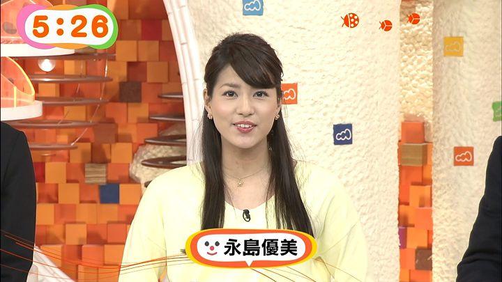 nagashima20150112_03.jpg