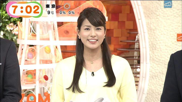 nagashima20150112_12.jpg