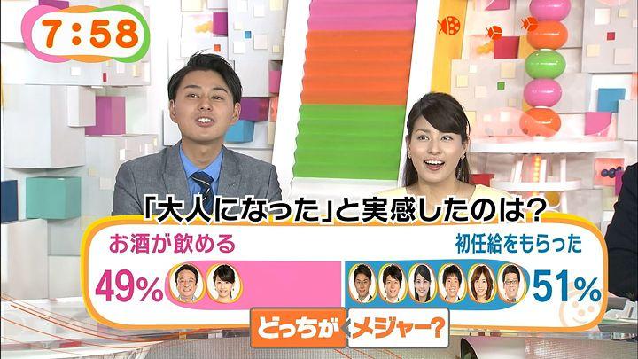 nagashima20150112_15.jpg