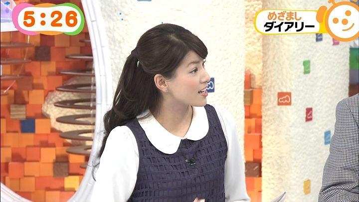 nagashima20150114_02.jpg