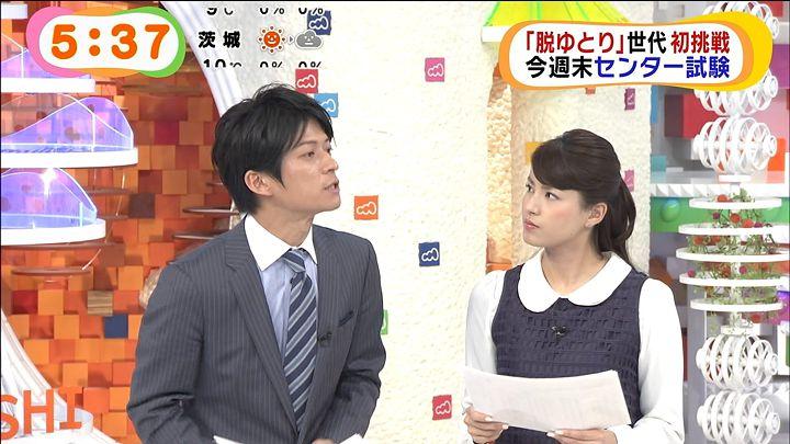 nagashima20150114_05.jpg