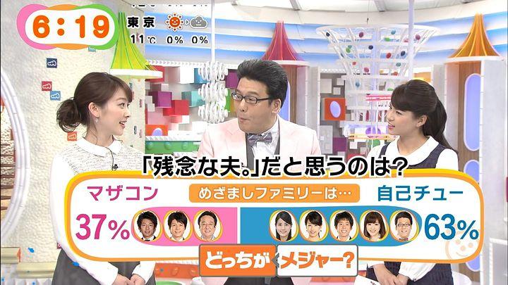nagashima20150114_09.jpg