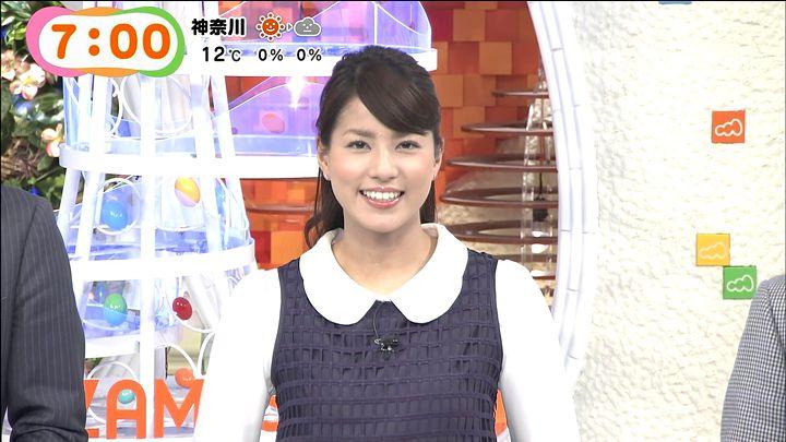 nagashima20150114_11.jpg