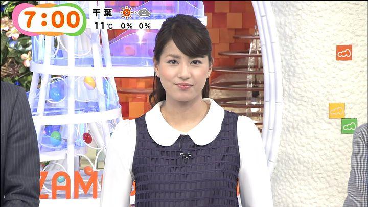 nagashima20150114_12.jpg