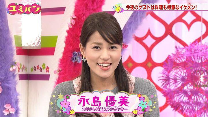 nagashima20150115_22.jpg