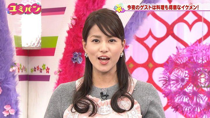 nagashima20150115_23.jpg
