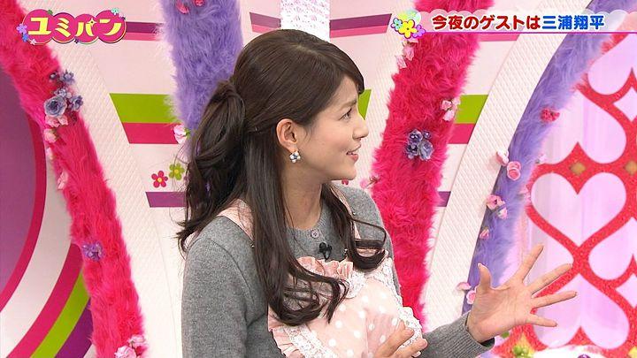 nagashima20150115_27.jpg