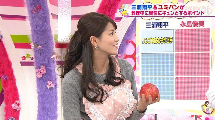 nagashima20150115_30.jpg