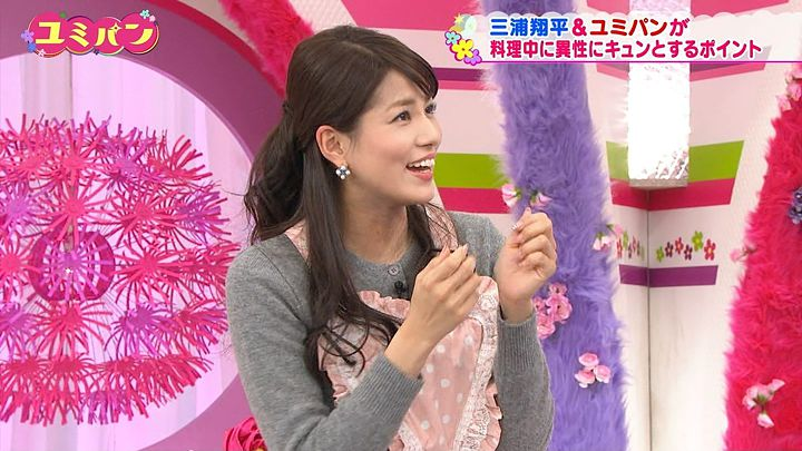 nagashima20150115_34.jpg