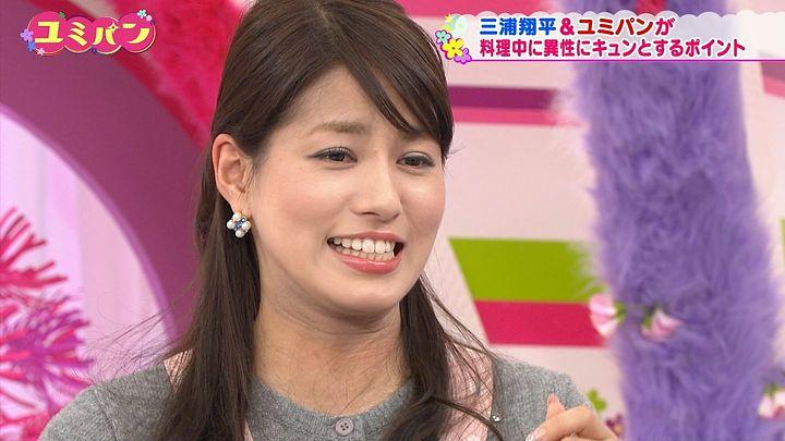nagashima20150115_36.jpg