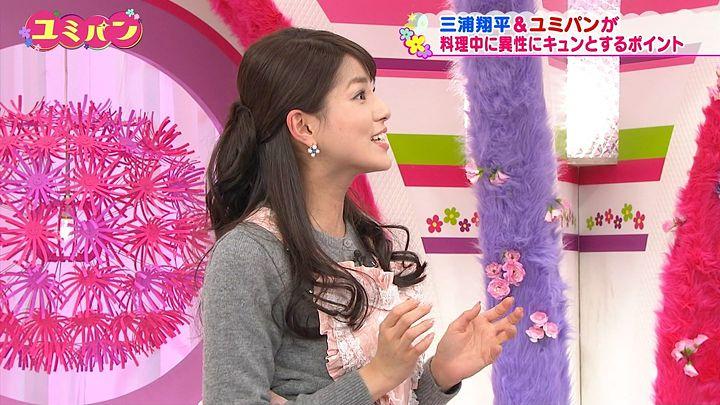 nagashima20150115_39.jpg