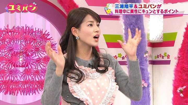 nagashima20150115_40.jpg