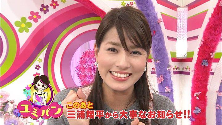 nagashima20150115_42.jpg