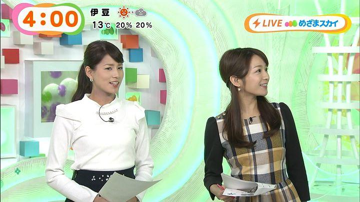 nagashima20150116_02.jpg