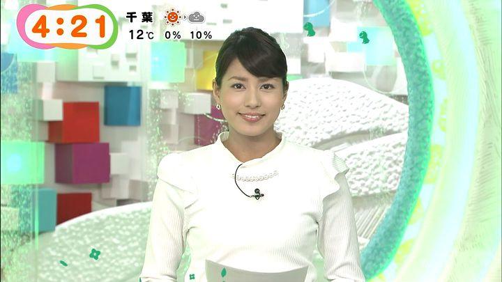 nagashima20150116_04.jpg