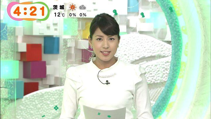 nagashima20150116_05.jpg