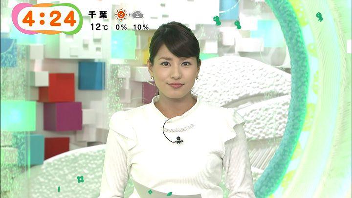 nagashima20150116_08.jpg