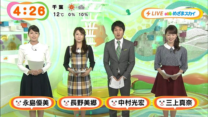 nagashima20150116_09.jpg