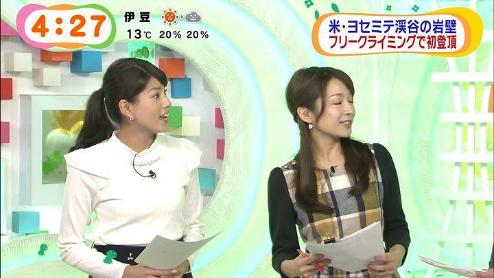 nagashima20150116_10.jpg