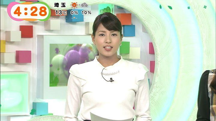 nagashima20150116_12.jpg
