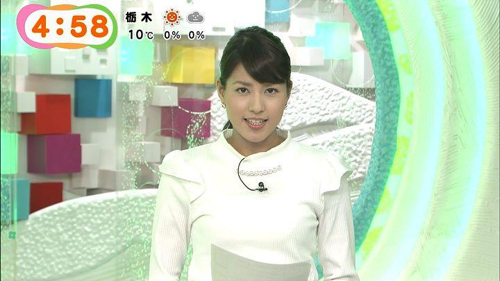 nagashima20150116_13.jpg