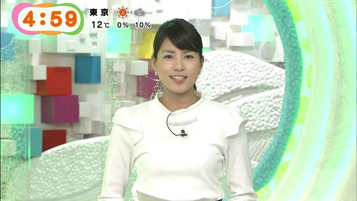 nagashima20150116_14.jpg