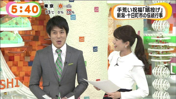 nagashima20150116_17.jpg