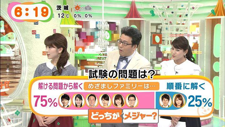 nagashima20150116_19.jpg
