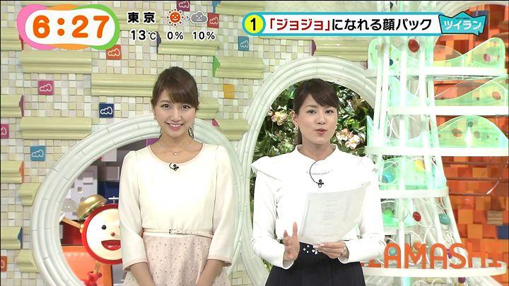 nagashima20150116_20.jpg