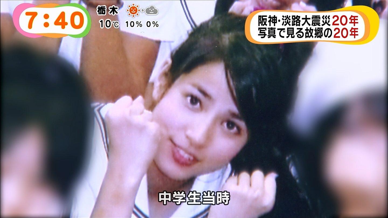 【めざましMC】 永島優美応援スレ Part14【ゆ〜みん】 YouTube動画>24本 ->画像>1085枚
