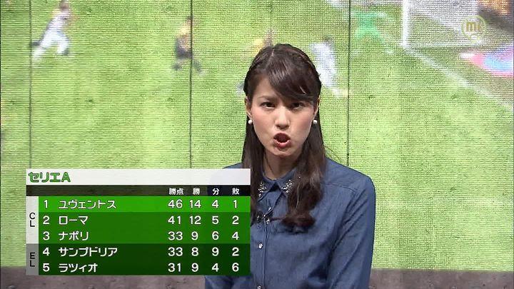 nagashima20150119_16.jpg