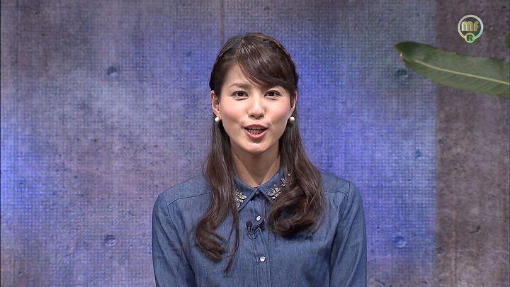 nagashima20150119_18.jpg