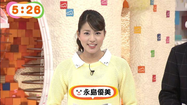 nagashima20150120_01.jpg