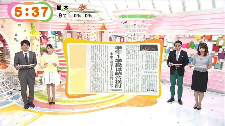 nagashima20150120_03.jpg