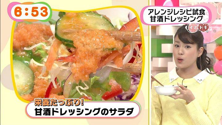 nagashima20150120_06.jpg