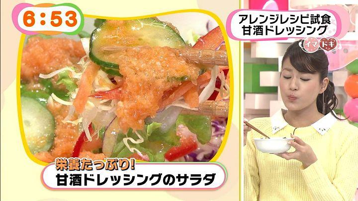 nagashima20150120_07.jpg