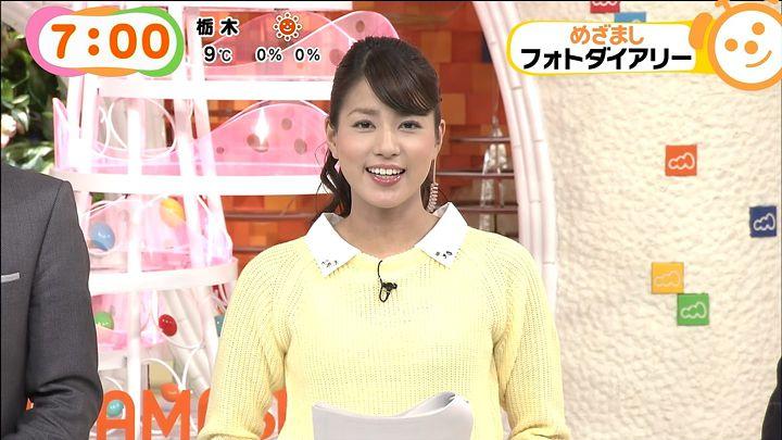nagashima20150120_08.jpg