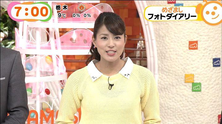 nagashima20150120_09.jpg