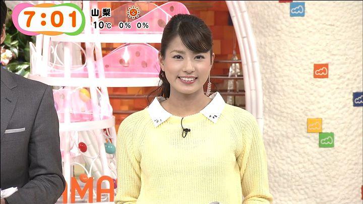 nagashima20150120_10.jpg