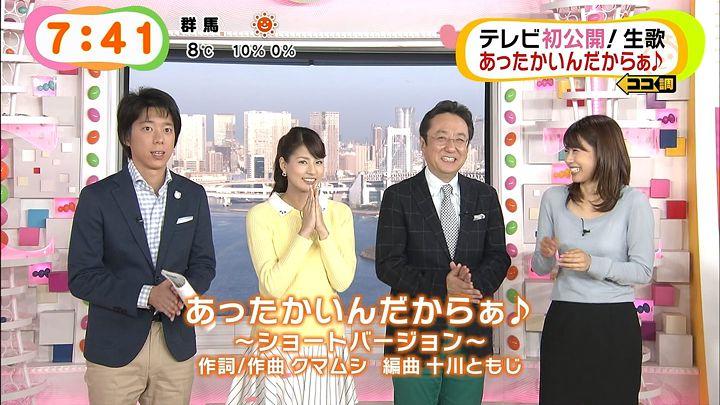 nagashima20150120_11.jpg