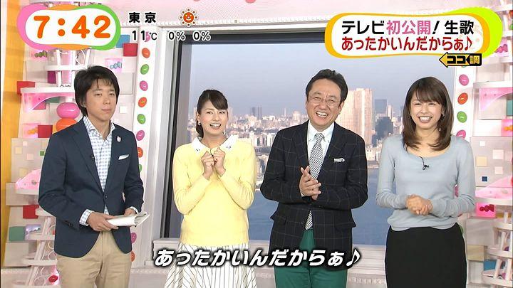nagashima20150120_12.jpg