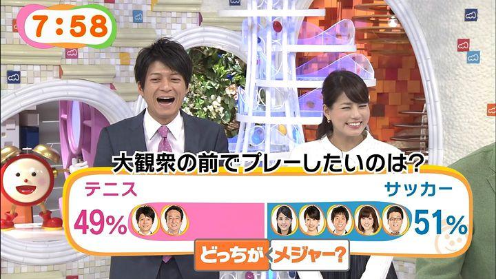 nagashima20150121_14.jpg