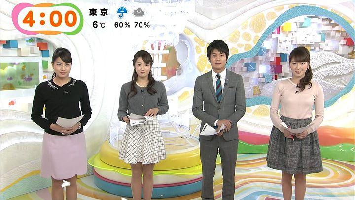 nagashima20150122_04.jpg