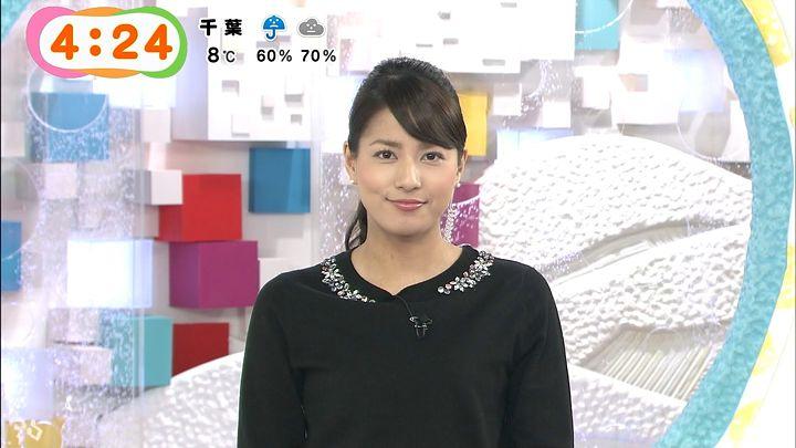 nagashima20150122_09.jpg