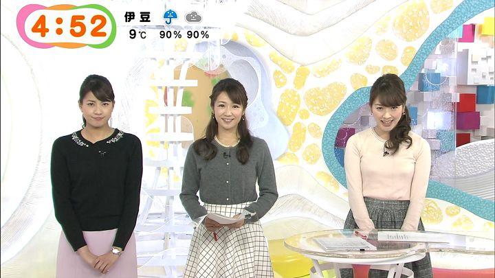 nagashima20150122_11.jpg
