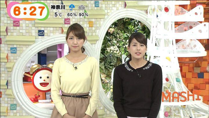 nagashima20150122_22.jpg
