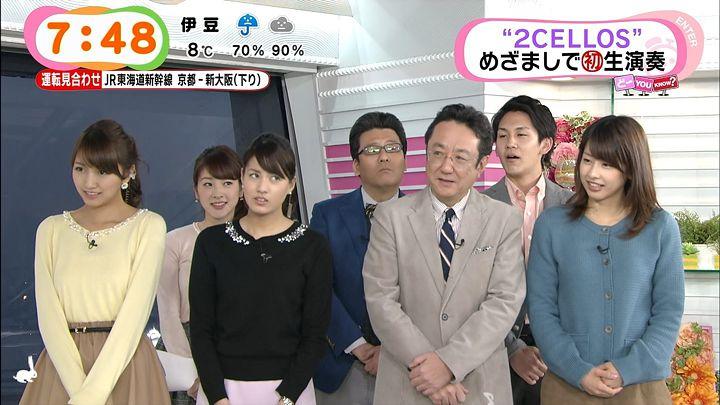 nagashima20150122_23.jpg