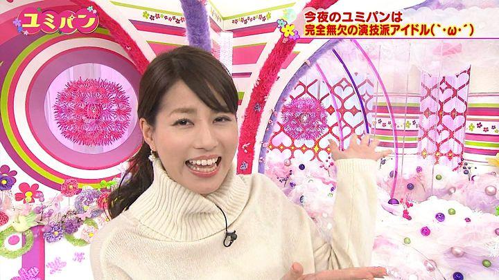 nagashima20150122_27.jpg